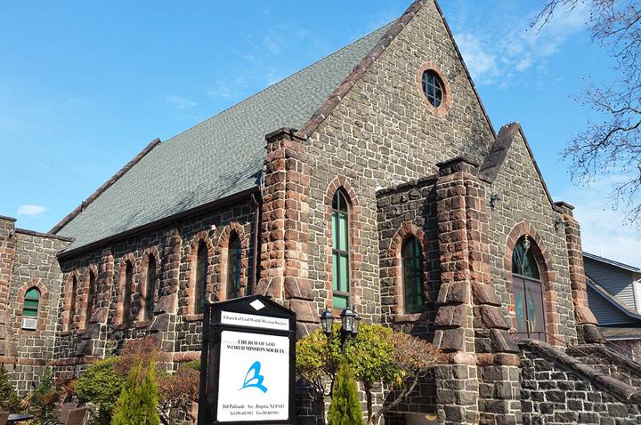World Mission Society Church of God in Bogota, New Jersey