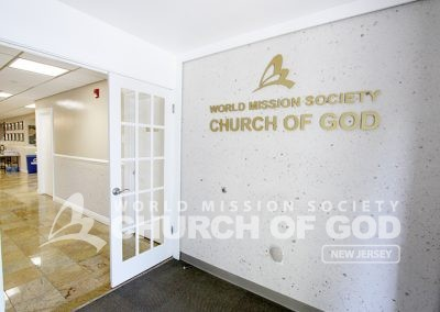 world mission society church of god in ridgewood, wmscog in new jersey, logo